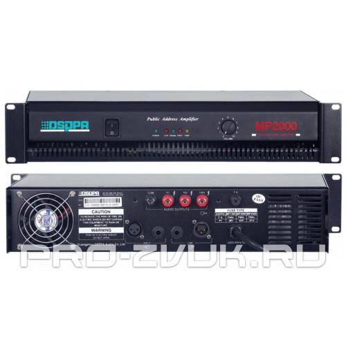 DSPPA MP-2000