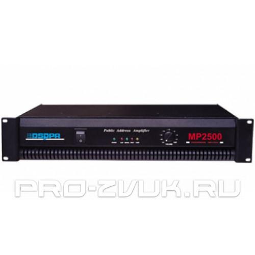 DSPPA MP-2500