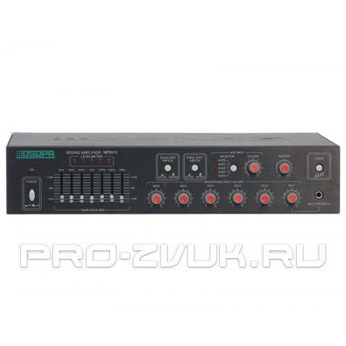 DSPPA MP-6925
