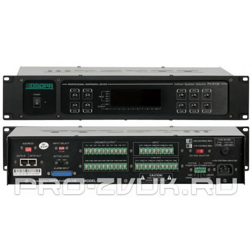 DSPPA PC-1013D