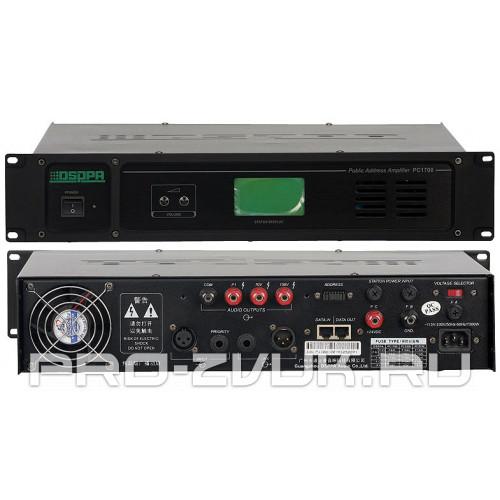 DSPPA PC-1700