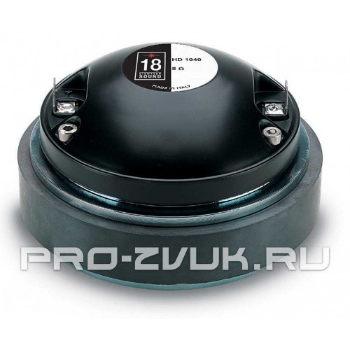 Eighteen Sound HD1040  - ВЧ драйвер