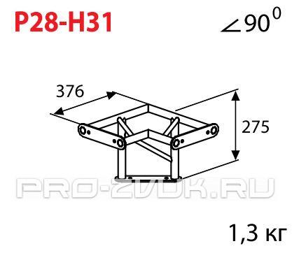 IMLIGHT P28-H31