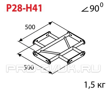 IMLIGHT P28-H41