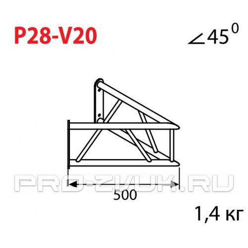 IMLIGHT P28-V20