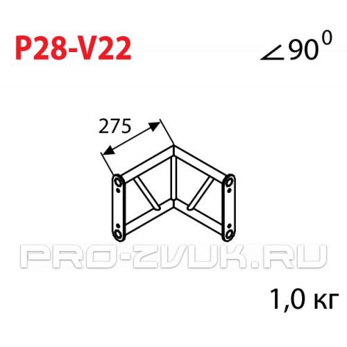 IMLIGHT P28-V22