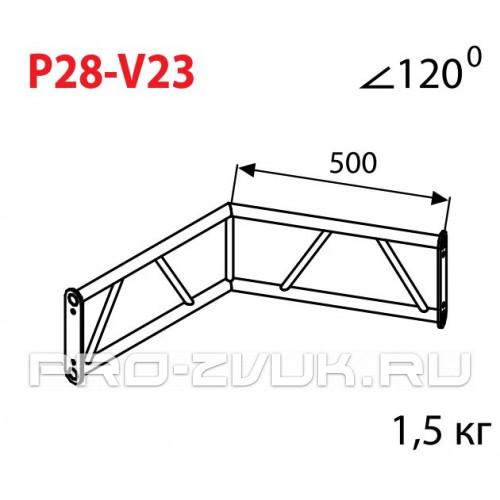 IMLIGHT P28-V23
