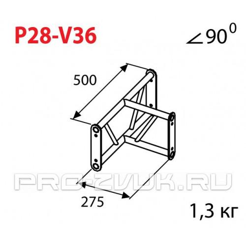 IMLIGHT P28-V36