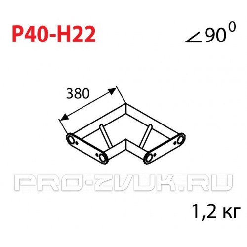 IMLIGHT P40-H22