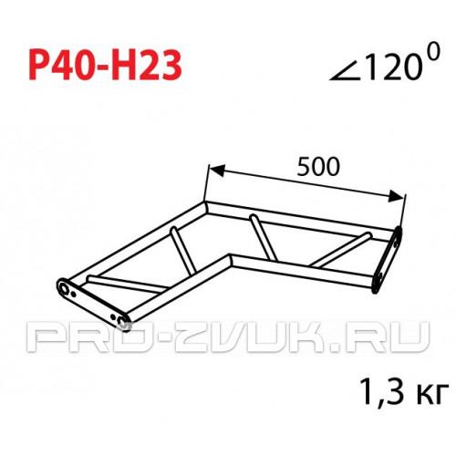 IMLIGHT P40-H23