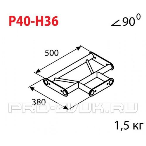 IMLIGHT P40-H36