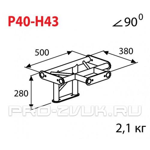 IMLIGHT P40-H43