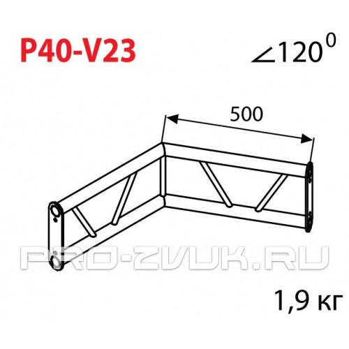 IMLIGHT P40-V23