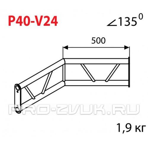 IMLIGHT P40-V24