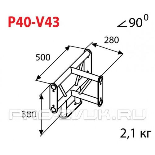 IMLIGHT P40-V43