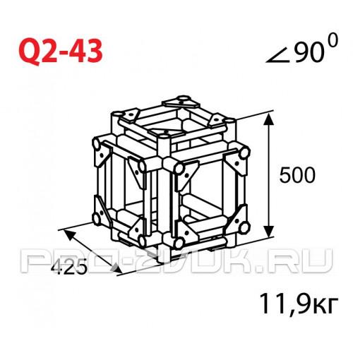IMLIGHT Q2-43