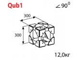 IMLIGHT QUB-1 - Стыковочный узел