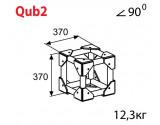 IMLIGHT QUB-2 - Стыковочный узел