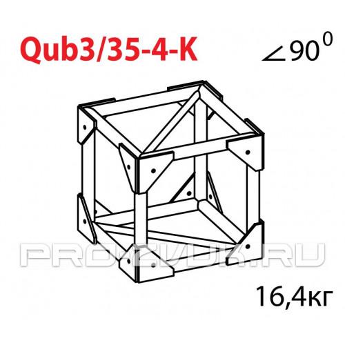 IMLIGHT Qub3/35-4-K