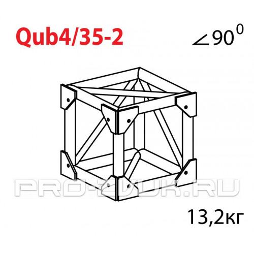 IMLIGHT Qub4/35-2