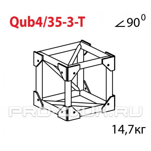 IMLIGHT Qub4/35-3-T