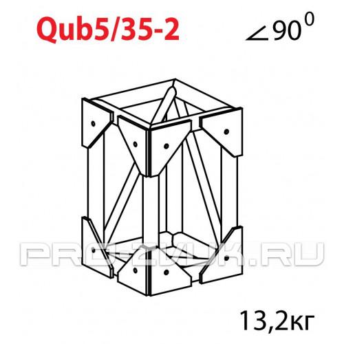 IMLIGHT Qub5/35-2