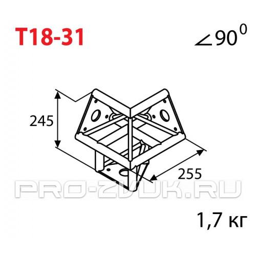 IMLIGHT T18-31