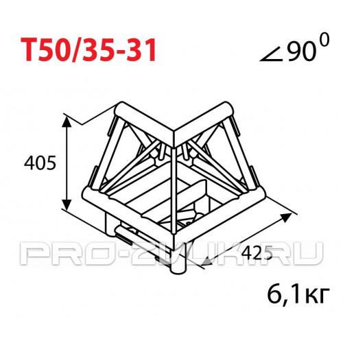 IMLIGHT T50/35-31