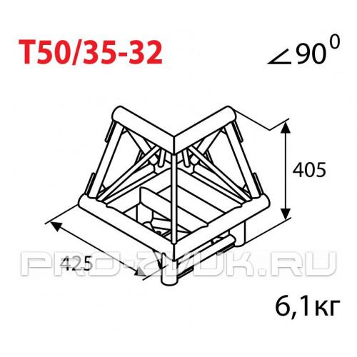 IMLIGHT T50/35-32