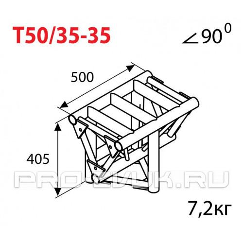 IMLIGHT T50/35-35