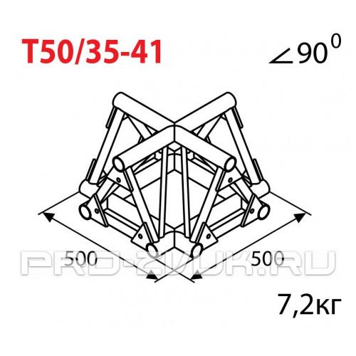 IMLIGHT T50/35-41