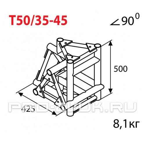 IMLIGHT T50/35-45