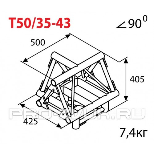 IMLIGHT T50/35-43
