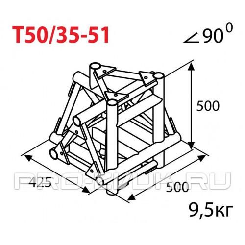 IMLIGHT T50/35-51