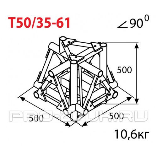 IMLIGHT T50/35-61