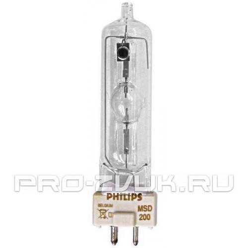 Philips MSD200  - лампа газоразряная